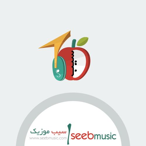 seeb music logo